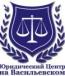 Юрист - Виктор