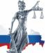 Адвокат - Киселев Эдуард