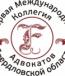 Стажер адвоката - Кирилл