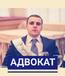 Адвокат - Руслан