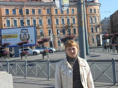 Юлия Сыскова