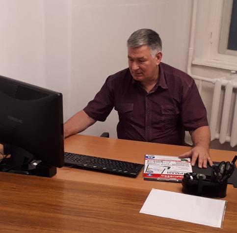 Сергей Рукин