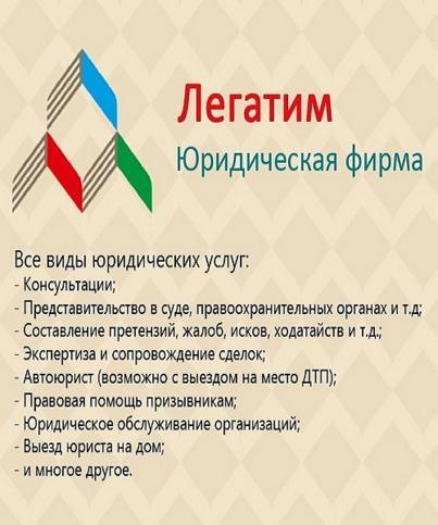 Игорь Матюхин