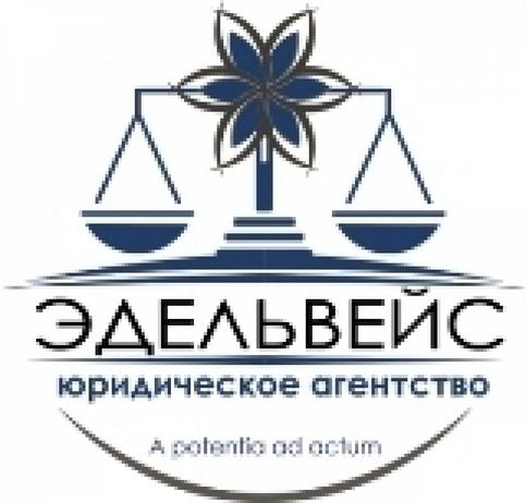 Наталья Панухина