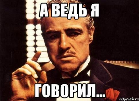 Максим Прокофьев