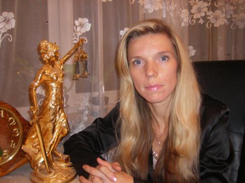 Аладышева Елена