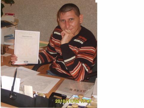Виталий Бровченко