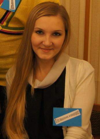 Александра Кагилева