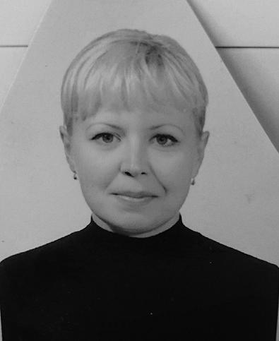 Наталия Третьякова