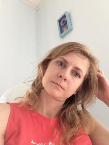 Анастасия Климина