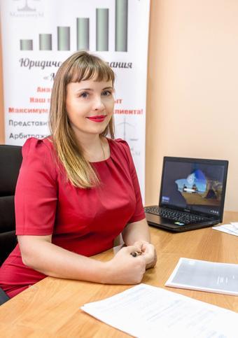 Анна Кромская