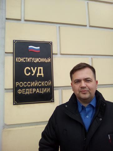 Александр Абраменко
