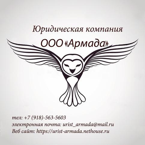 Зарема Олеговна Пащенко