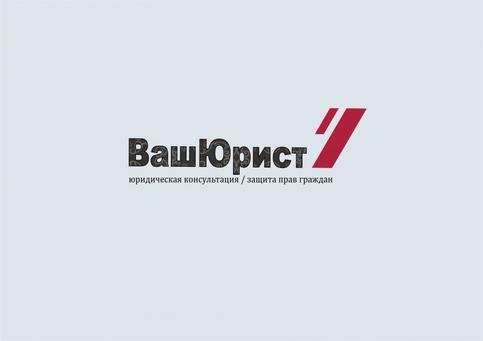 Ярослав Шморгун