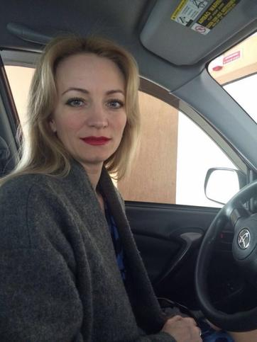 Татьяна Прохорко