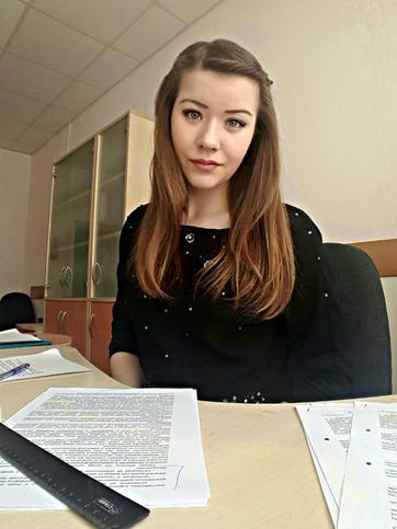 Дарья Бочкарева