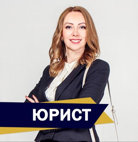 Виктория Дечкина