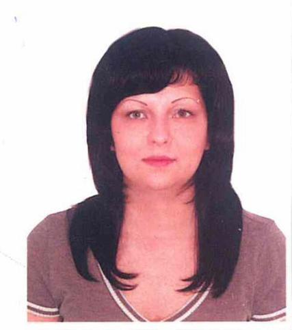 Алена Рыбалко