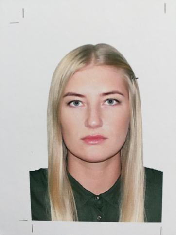 Алена Гетикова