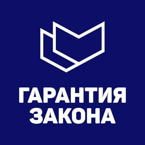 Галина Рабынина