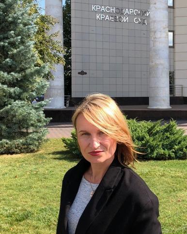Юлия Патрушева