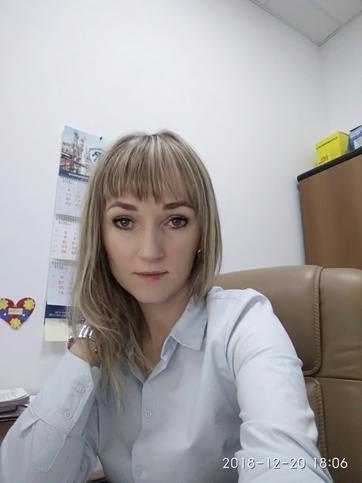 Юлия Клоцбах