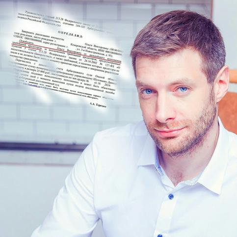 Александр Дрофа