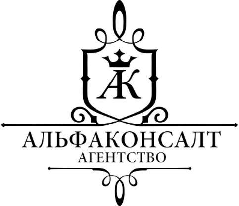 Антон Афоничев