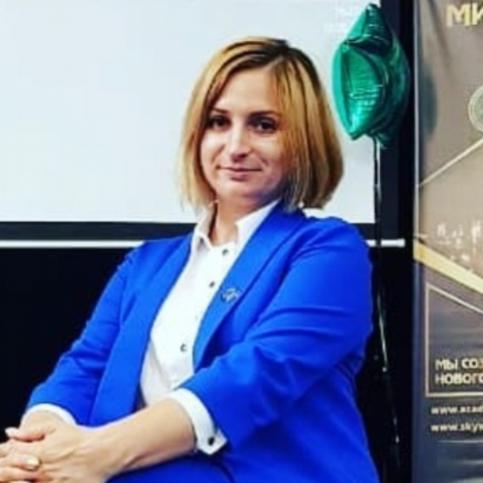 Наталья Глазкова