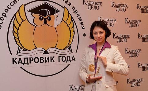 Екатерина Самарская