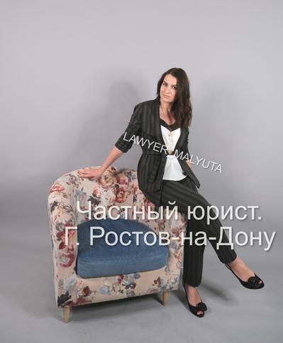 Оксана Малюта