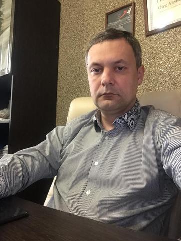Олег Аксюков
