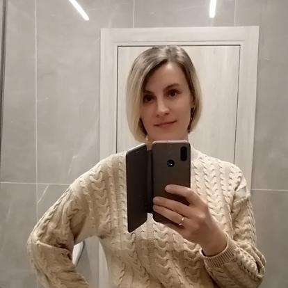 Евгения Данилина