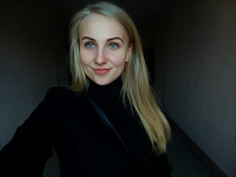 Екатерина Цыбина