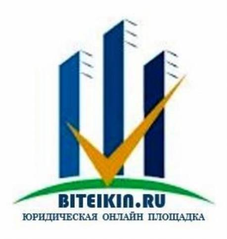 Игорь Битейкин