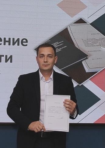 Константин Ксандинов