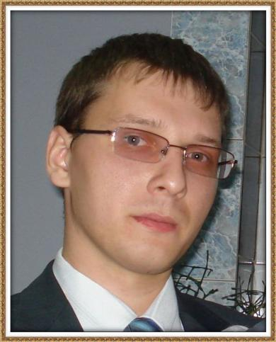 Сергей Баскаков
