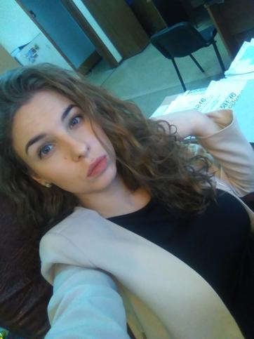 Алёна Герасимова