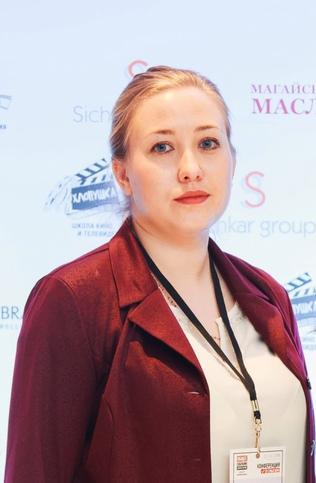 Анастасия Андропова