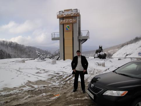 Артур Саакян