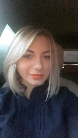 Валерия Прима