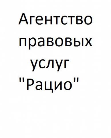Нина Никишина