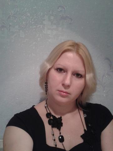Мария Солдаткина