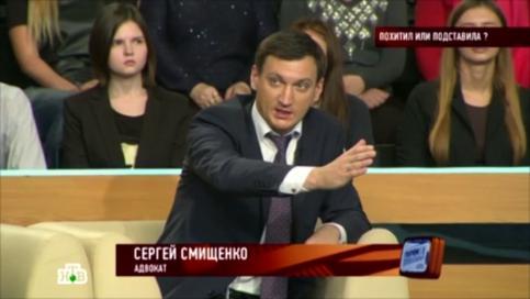Сергей Смищенко