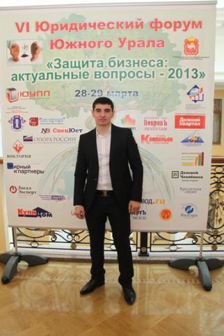 Мелик Меликян