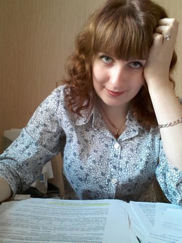 Алина Труфанова