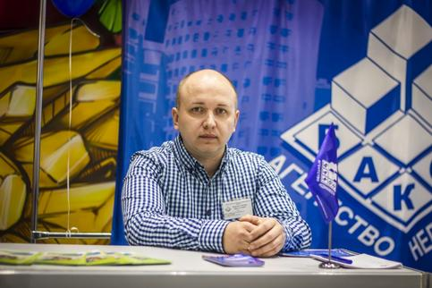 Сергей Брылёв