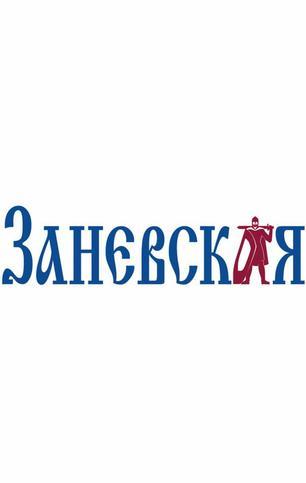 Василий Говоров